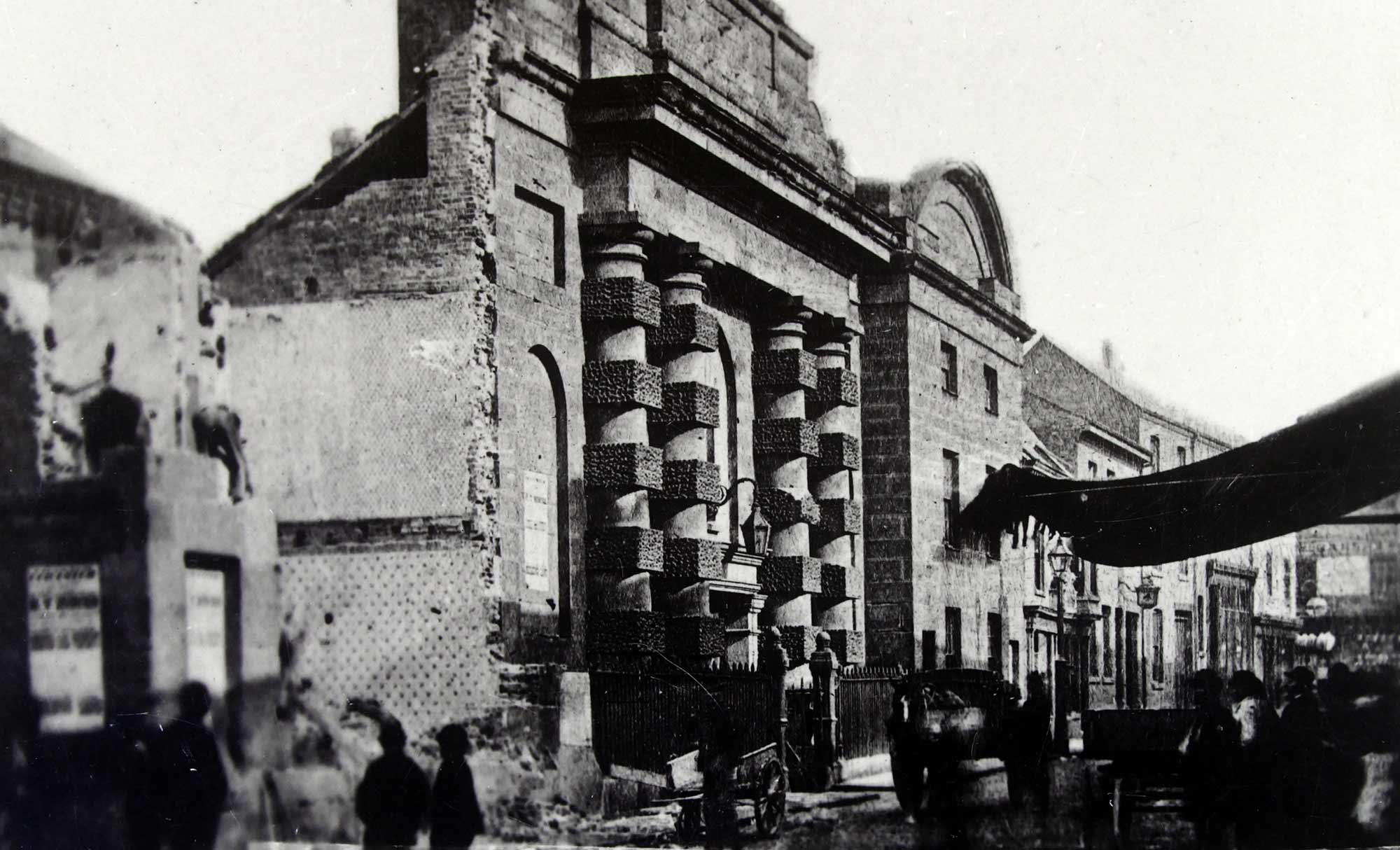 A photo of the Borough Gaol being demolished in 1880 - Leicester and Leicestershire Record Office