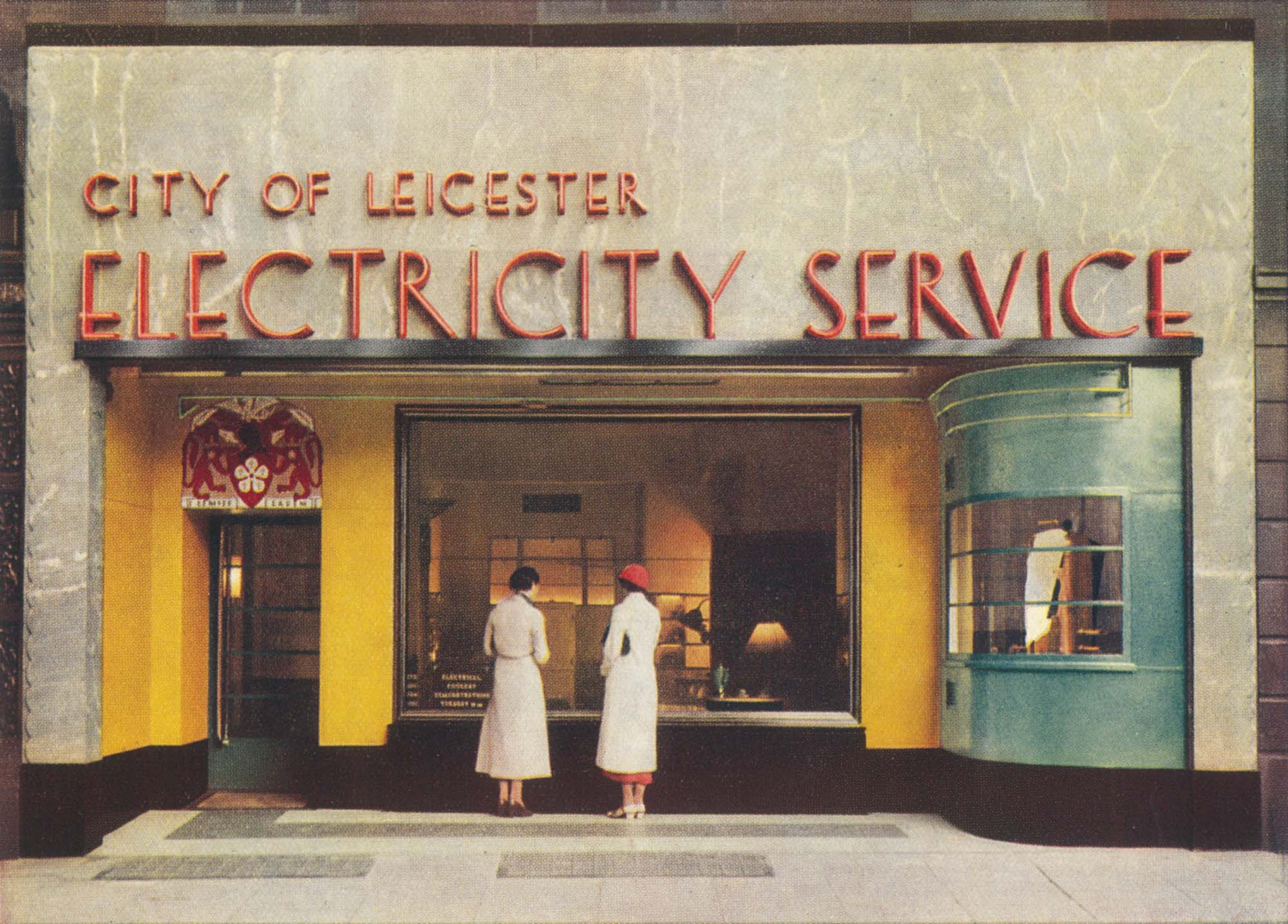 The entrance to the 'City of Leicester Electricity Service' -